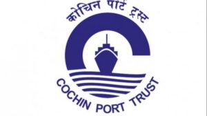 Accounts Officer - Vacancy in Cochin Port Trust