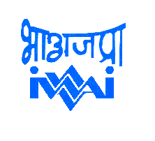 17 Technical Assistant & Various Vacancy - IWAI