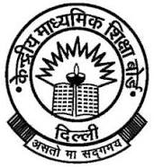 93 Stenographer, Junior Accountant & Various Vacancy – CBSE,All India